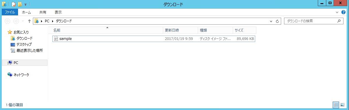 OS上でのISOマウント方法を教えてください。(Microsoft Windows