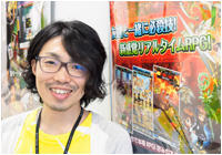 株式会社エイチーム エンターテインメント事業本部 新規ゲーム開発第1グループ 部長 尾関 高志氏